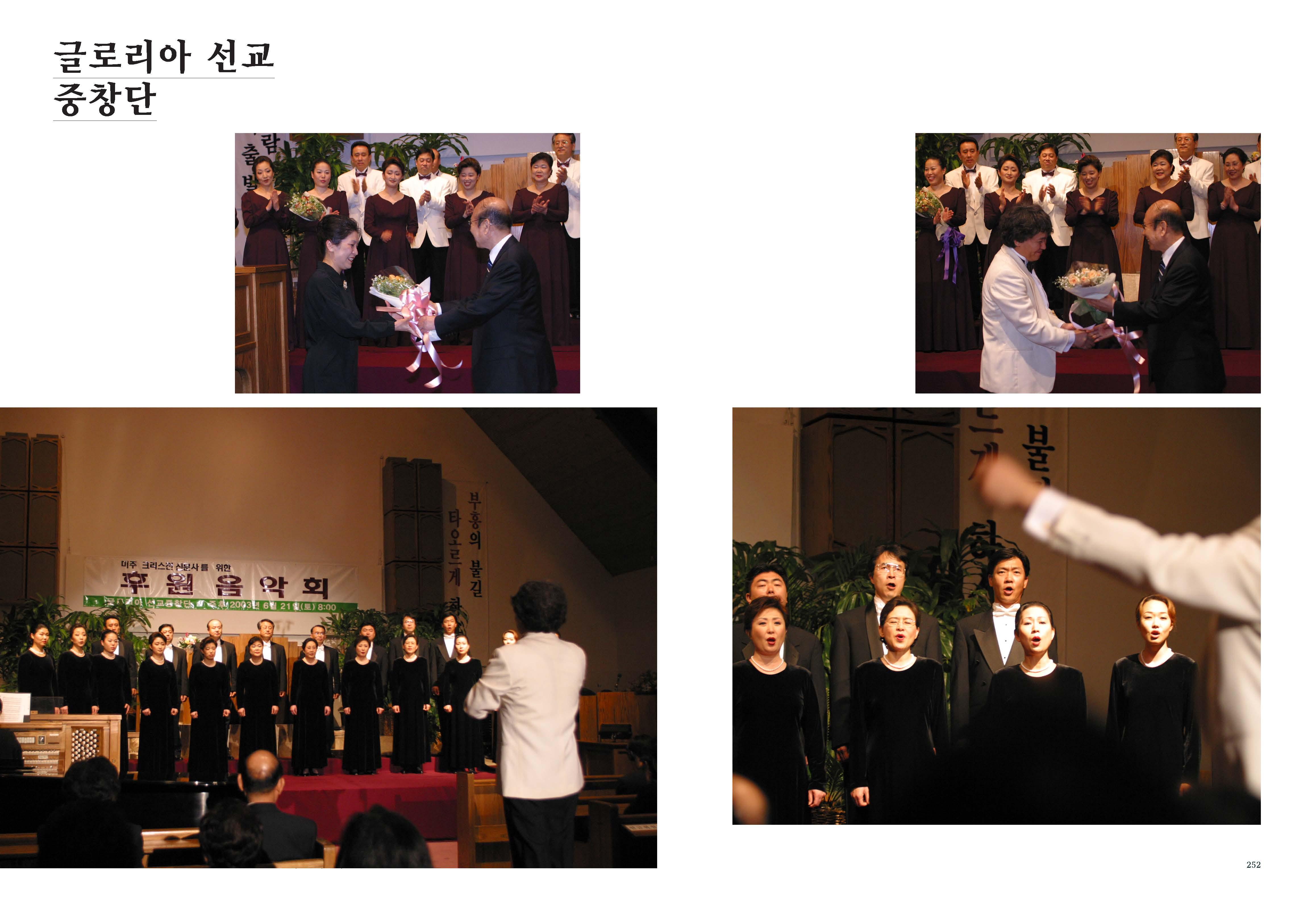 40th_Page_133.jpg