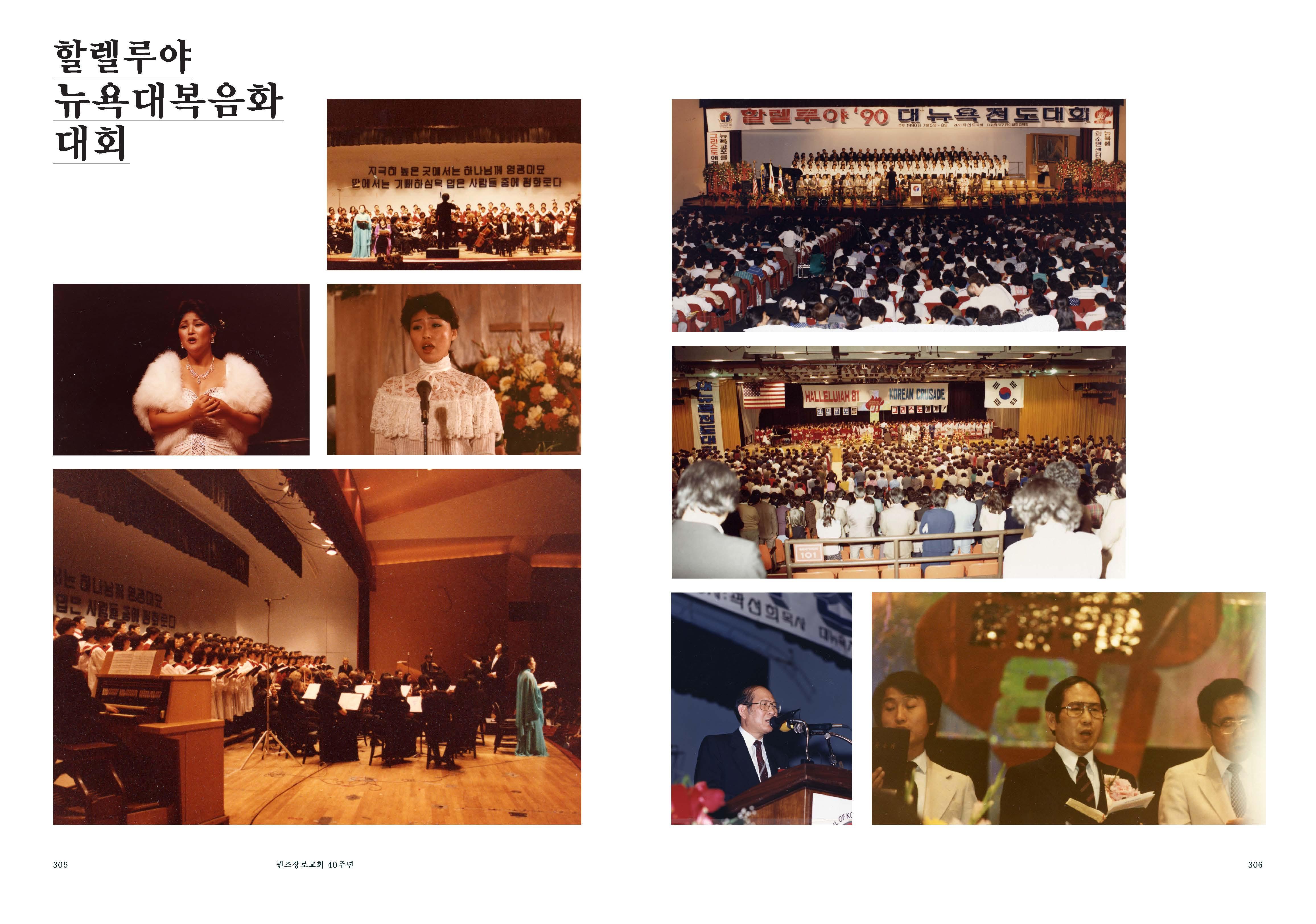 40th_Page_160.jpg