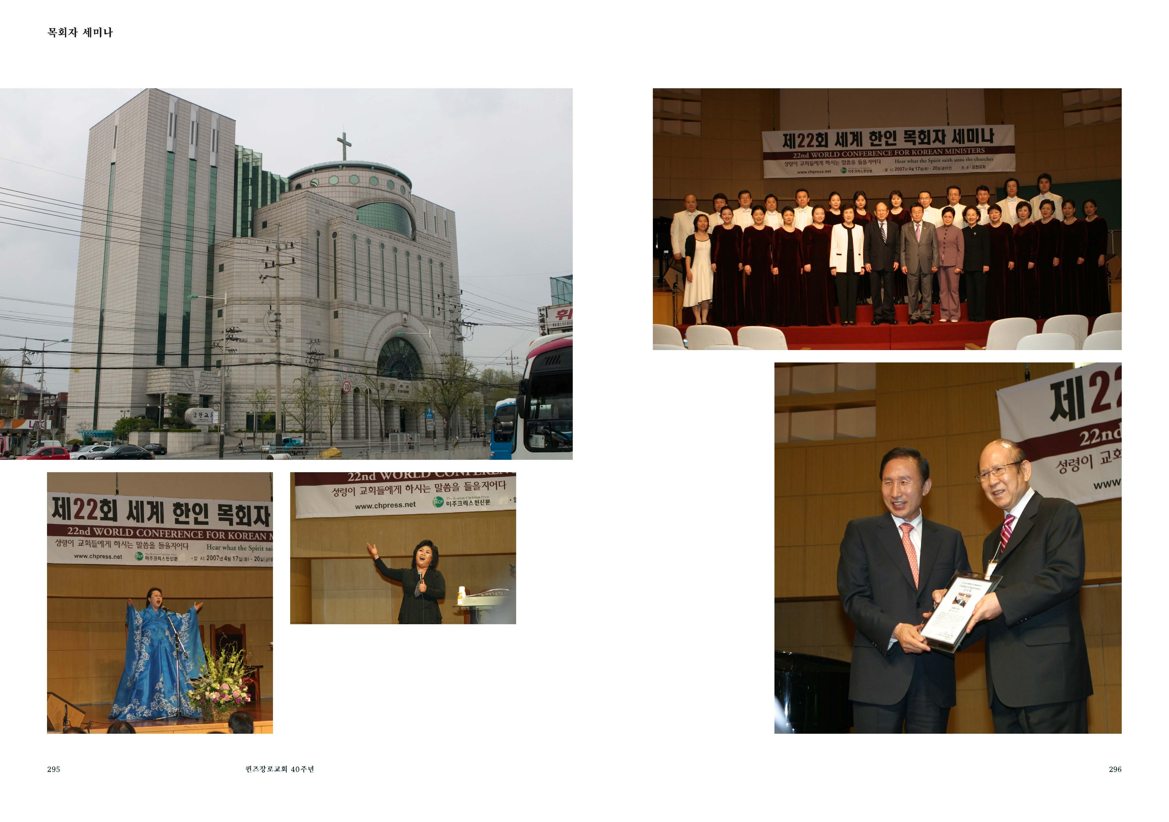 40th_Page_155.jpg
