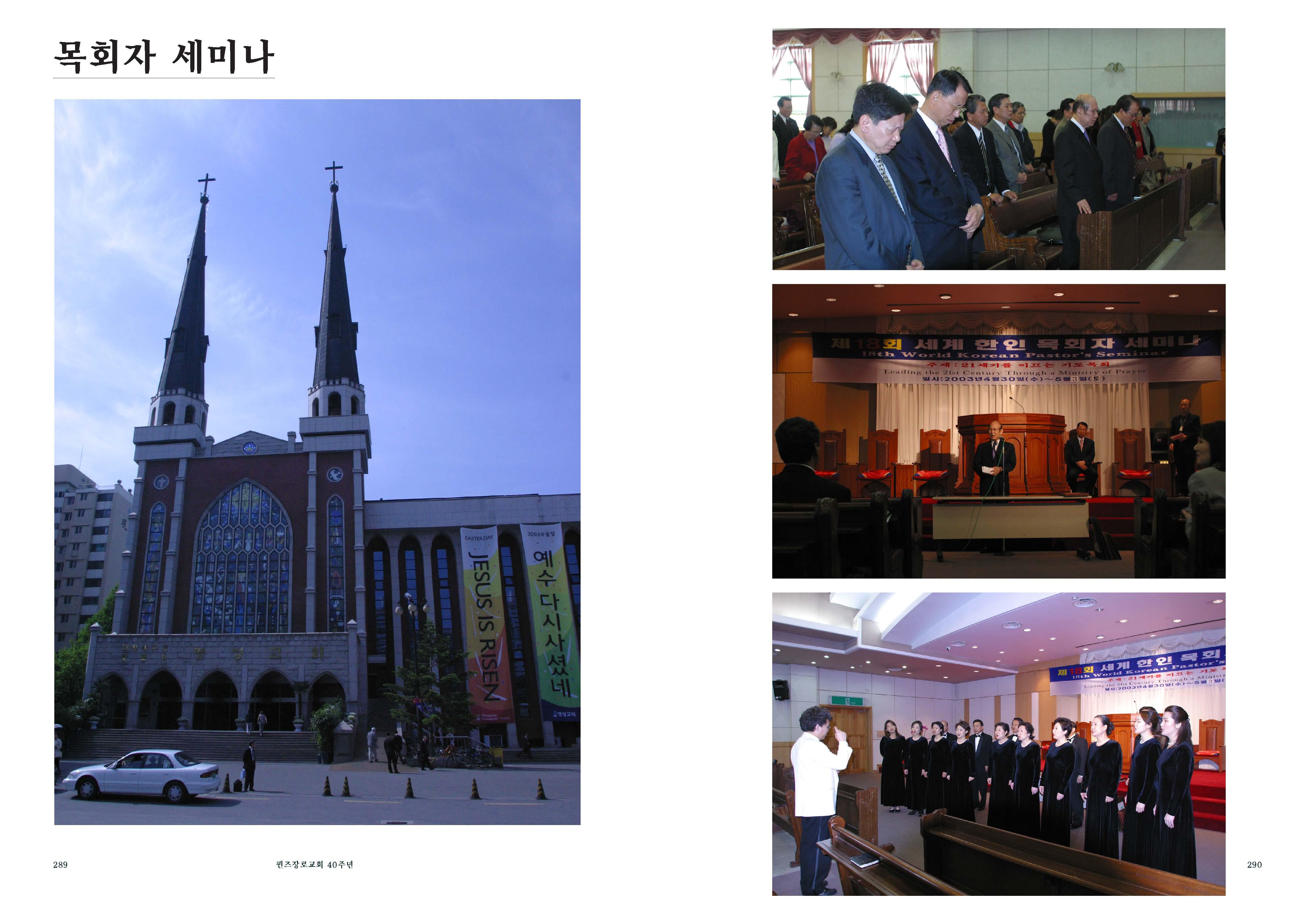 40th_Page_152.jpg
