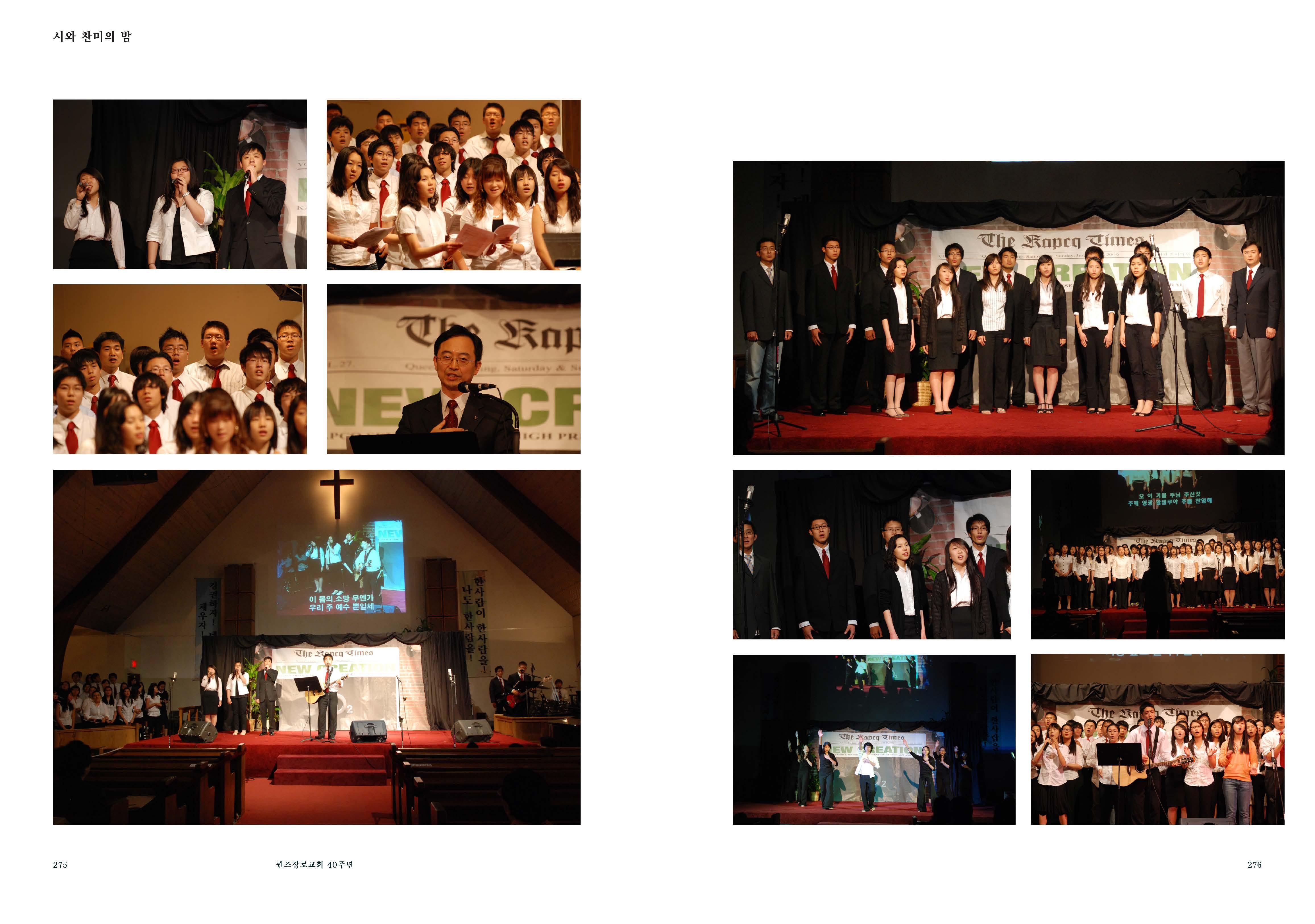 40th_Page_145.jpg