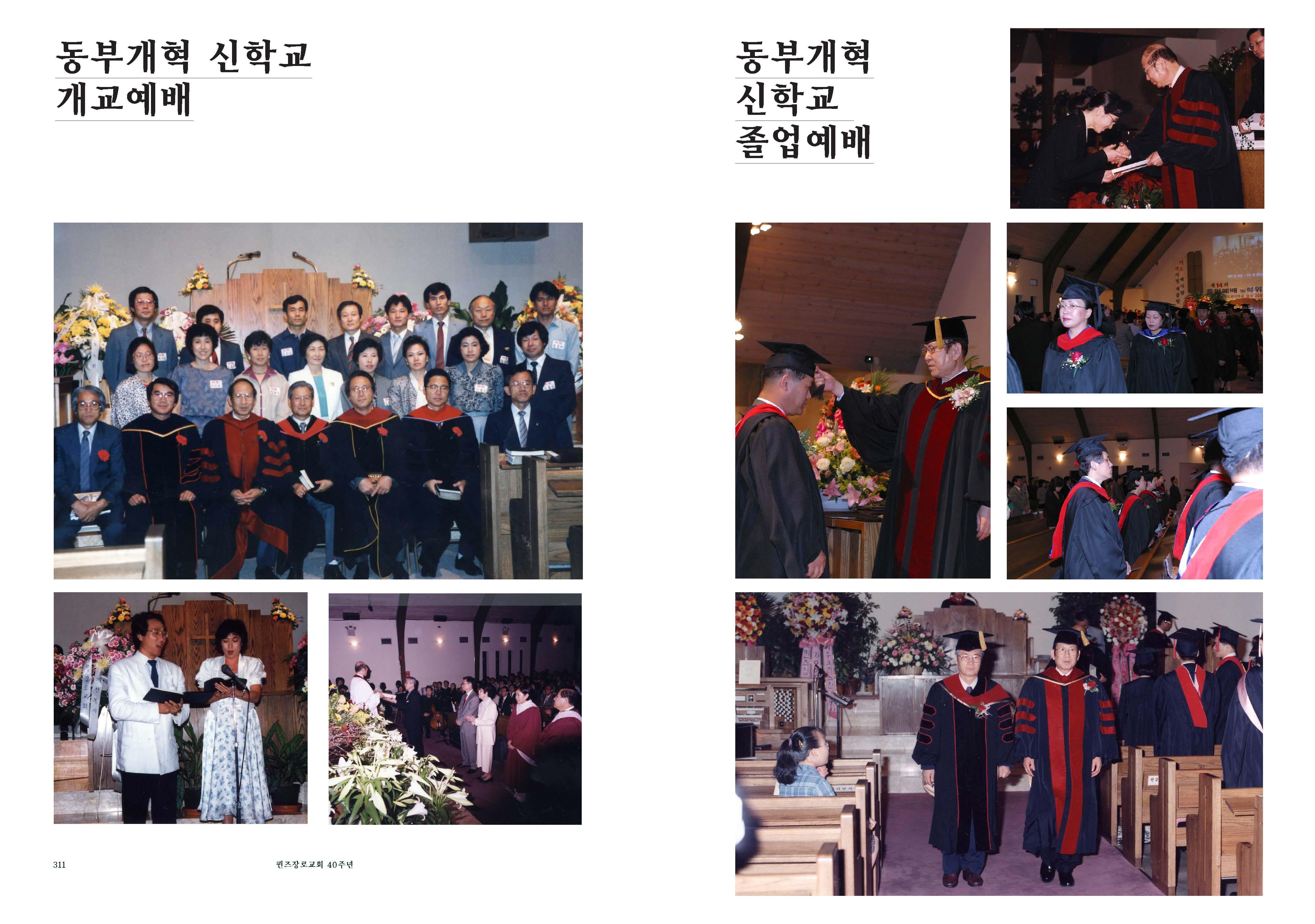 40th_Page_163.jpg