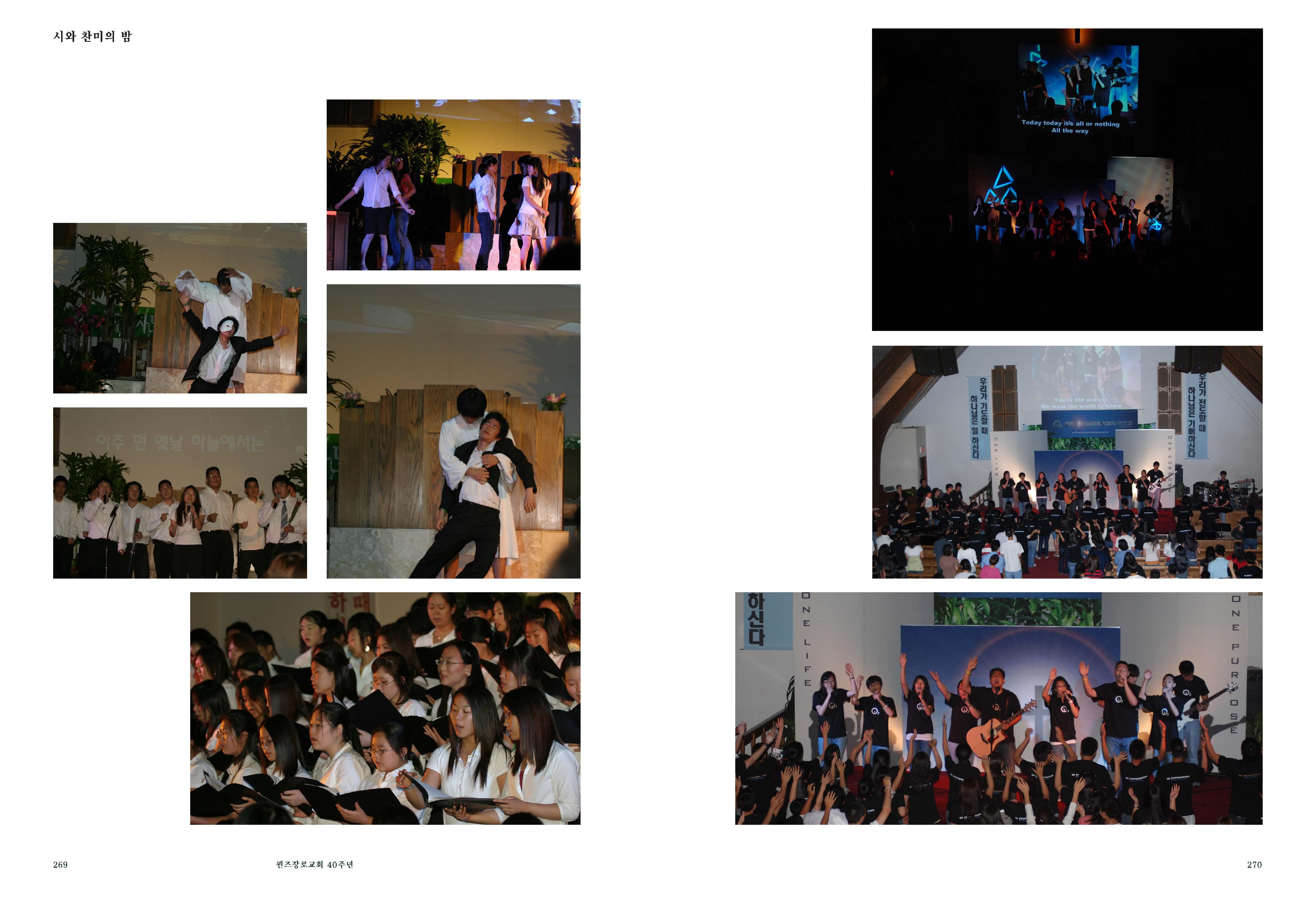 40th_Page_142.jpg