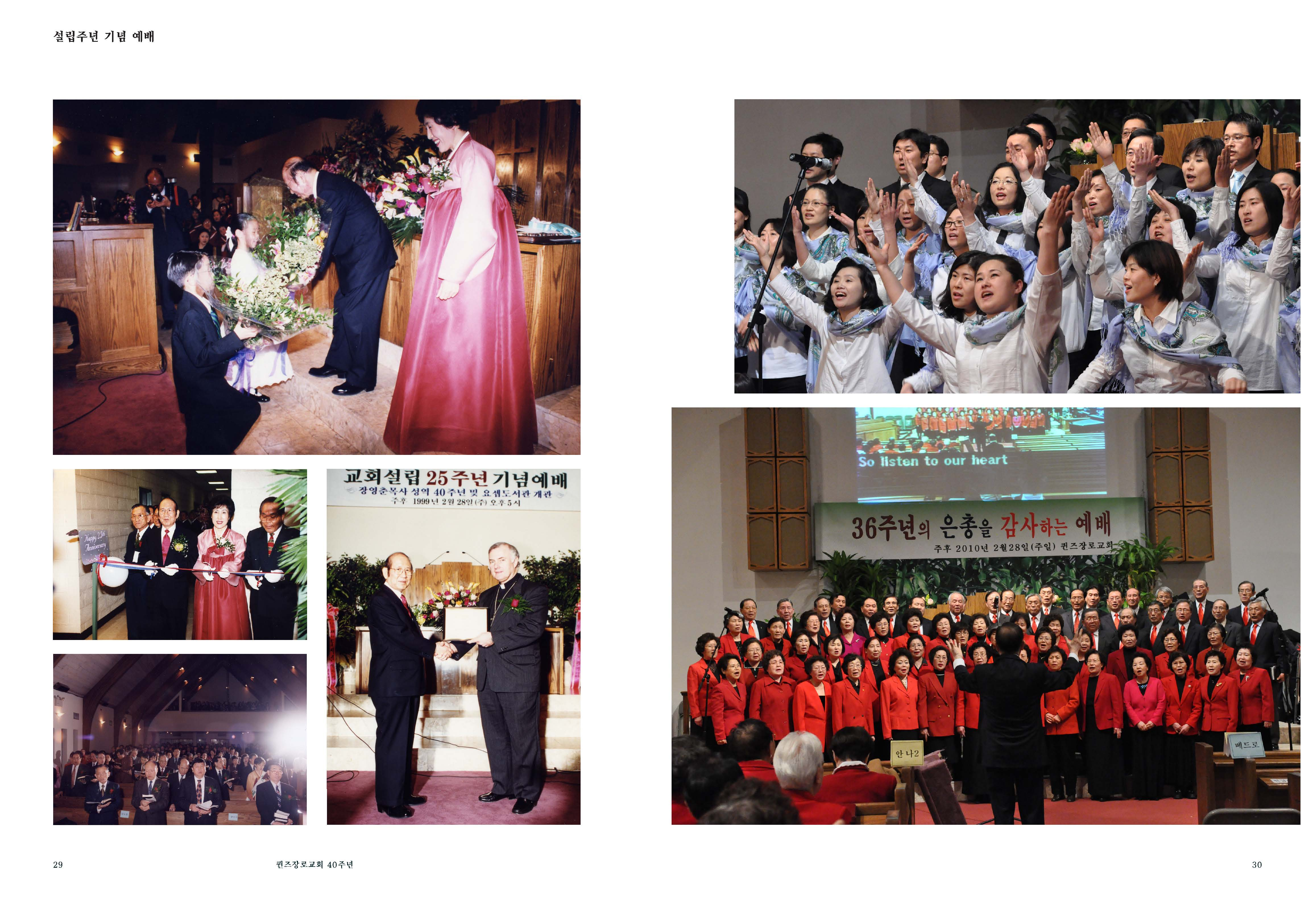 40th_Page_022.jpg